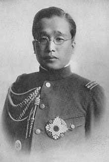 Crown Prince of Korea Yi Un.jpg
