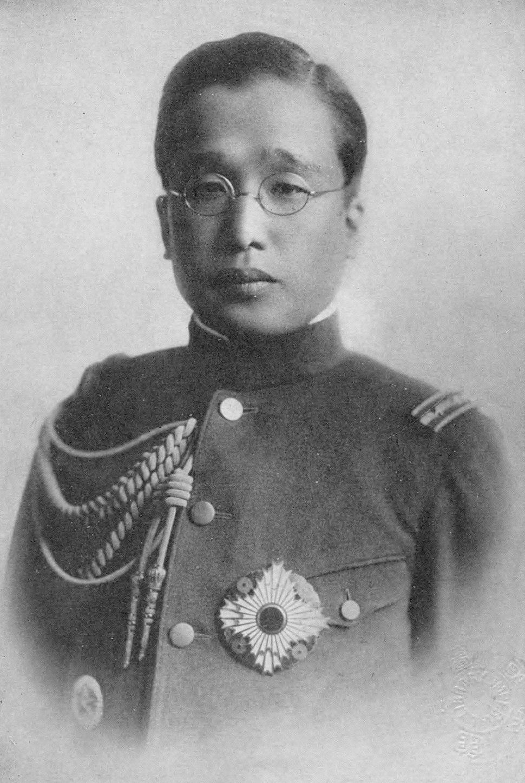 Crown Prince of Korea Yi Un