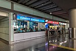 Currency exchange counters at ZBAA T3 International Arrivals (20180723092244).jpg