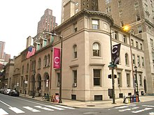 An angled photo of the Curtis Institute of Music in Philadelphia, showing the front and right hand side