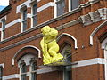 Custard factory yellow gorilla.JPG