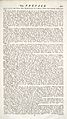 Cyclopaedia, Chambers - Volume 1 - 0038.jpg