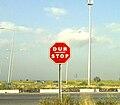Cyprus bilingual stop.jpg