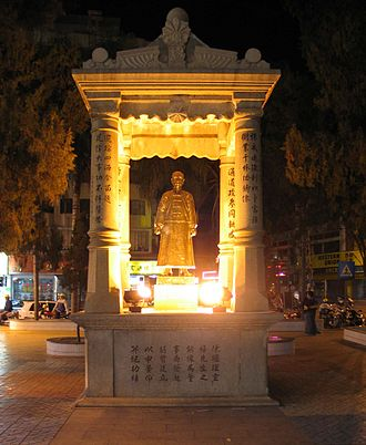 Taicheng Subdistrict - Monument to Chin Gee Hee