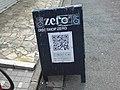 DISC SHOP ZERO - panoramio.jpg