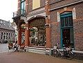 DSC08456 - KAMPEN (NL) (37568571600).jpg