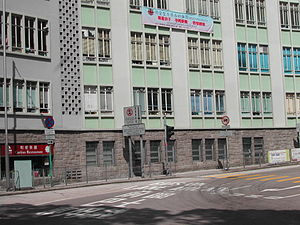 Caritas Internationalis - The Caritas House in Caine Road, Mid-levels, Hong Kong Island, Hong Kong.