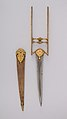 Dagger (Katar) with Sheath MET 36.25.697ab 002june2014.jpg