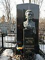 Danilov Cemetery 20170314 123230.jpg