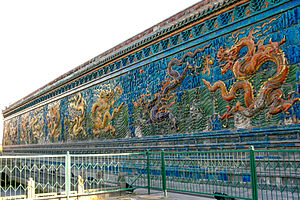 Datong - The Nine-Dragon Wall
