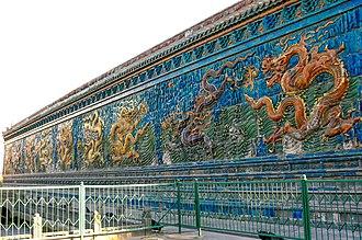 Datong - The Nine-Dragon Wall