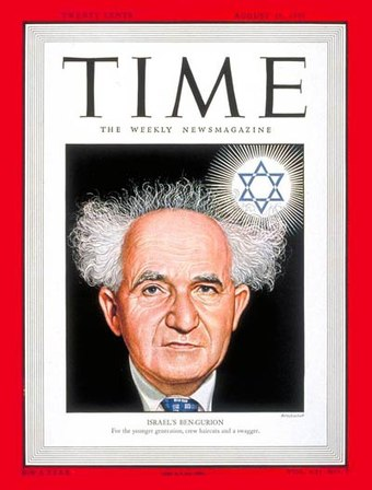 Ben-Gurion on the cover of Time (August 16, 1948) David-Ben-Gurion-TIME-1948.jpg