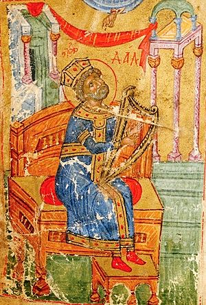 Claim of the biblical descent of the Bagrationi dynasty - King David playing harp. A miniature from the 15th-century Georgian Psalters manuscript.