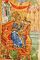 David the Prophet (Georgian Psalter MSS, 1494) 01.jpg