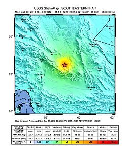 December 2010 Kerman earthquake shakemap USGS.jpg