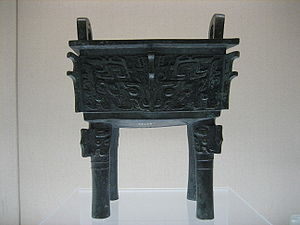 Bronze - Chinese ritual bronze, Ding form, Western Zhou (1046–771 BC)