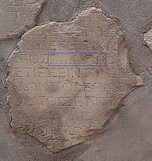 Lucius Junius Gallio Annaeanus Roman senator and brother of the writer Seneca (c. 5 BC-c. 65 AD)