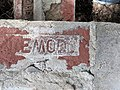 Demolished church site Ashland and Washington 09.jpg