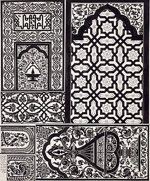 Adina Mosque - A 19th century sketch of artwork in the Adina Mosque