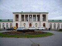 Detskoye selo railway station.jpg