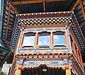 Dewachen Lodge, Phobjika Valley, Bhutan - panoramio (1).jpg