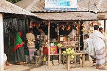Dhaka 29.jpg