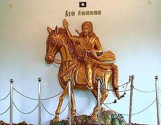 Dheeran Chinnamalai - Statue of Dheeran Chinnamalai at Odanilai