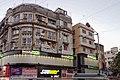 Dhobi Talao, Chhatrapati Shivaji Terminus Area, Fort, Mumbai, Maharashtra, India - panoramio (12).jpg