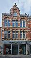 Diestsestraat 51 (Leuven).jpg