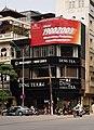 Ding Tea, 69 Quang Trung Street, Hai Ba Trung District, Hanoi, Vietnam (01).jpg