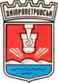 википедия днепра