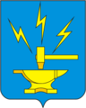 Dobryanka City Coat (Perm Krai, 2006).png