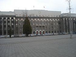 Dom Pravitelstva.JPG