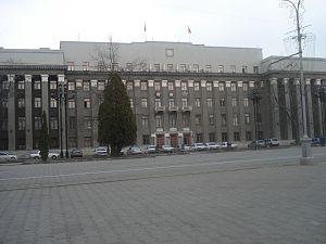 North Ossetia-Alania - Seat of the Republic's Government