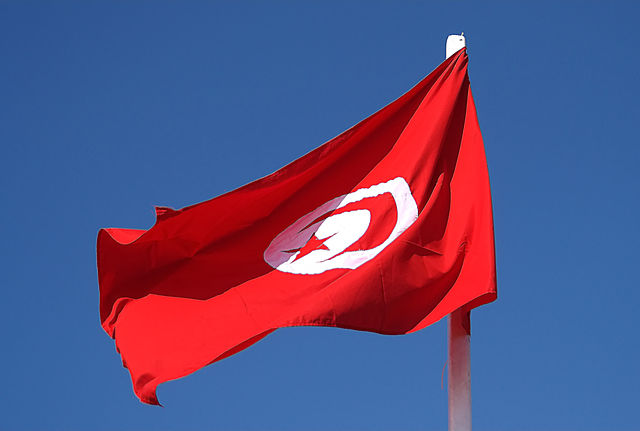 Tunisia - Photo credit: Habib M'henni