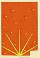 Drawing, Textile Design- Cyan, 1922 (CH 18631065).jpg