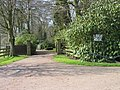 Driveway to Lough House - geograph.org.uk - 385446.jpg