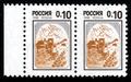 Du Rusiaj poshtmarkoj de 1998 n-ro 407 au 407A pri terkulturo.png