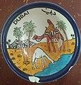 Dubai bowl.jpg
