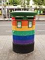 Dublin Pride 2019 An Post letterbox 01.jpg