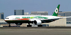 EVA Air 777-300ER Rainbow LAX.jpg