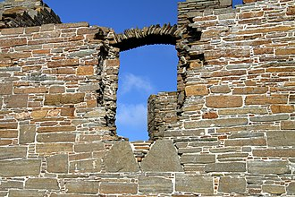 Earl's Palace, Birsay - Detail of the window