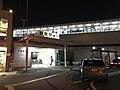 East Entrance of Orio Station 20181224.jpg