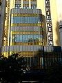 Edifici Rialto de València, façana pantalla.JPG