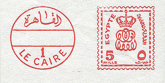 Egypt stamp type A2.jpg
