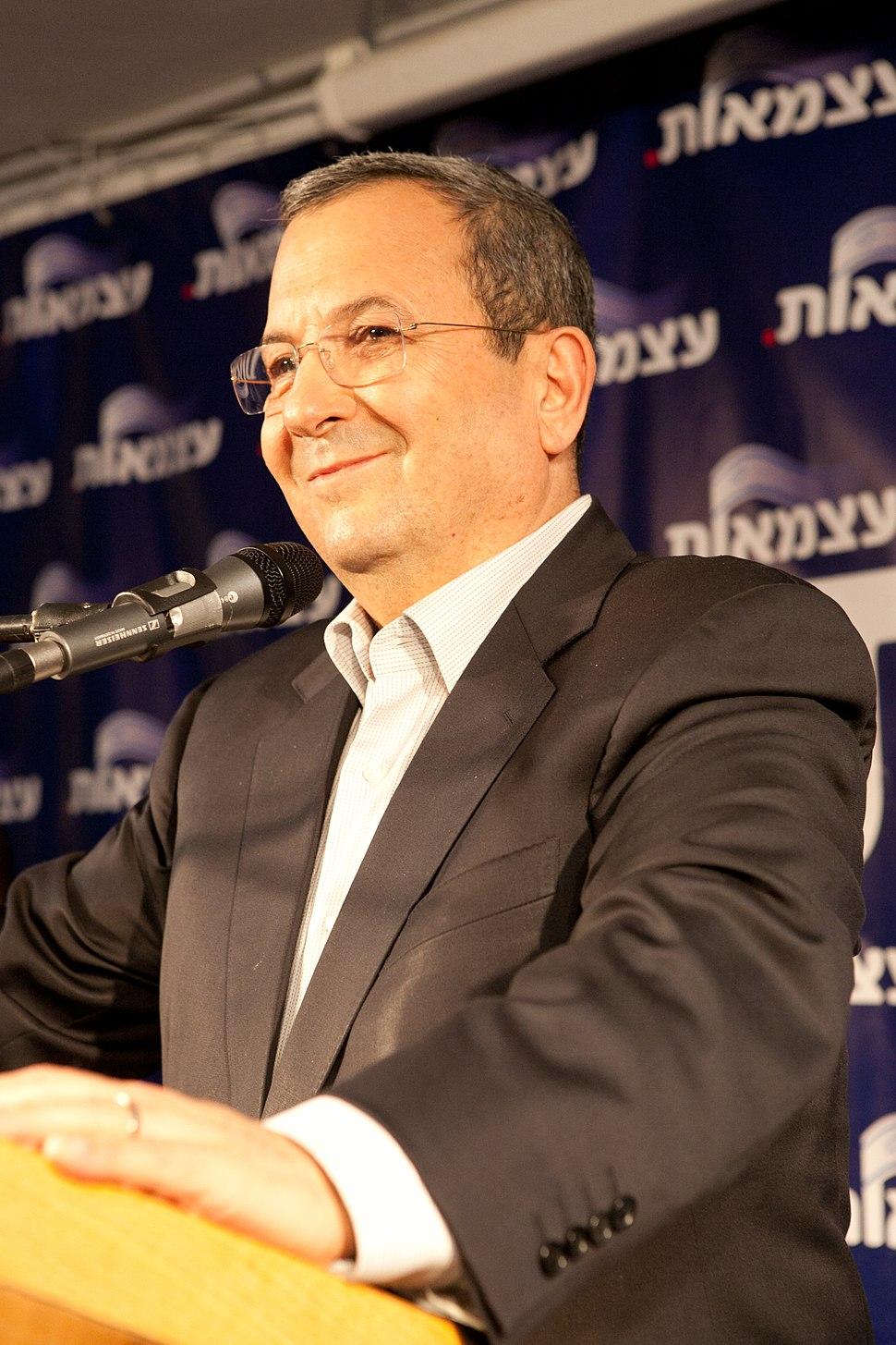 Ehud Barak official