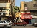 El Manial Street, al-Qāhirah, CG, EGY (47122259634).jpg