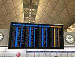 Electronic signage in Terminal 1 of Hong Kong International Airport.JPG