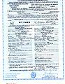 Emhardt Jones Marriage License.jpg