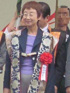 Emiko Okuyama Japanese politician